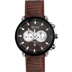 Men's Stylish Silver Case Brown Dial Calendar Quartz Watch