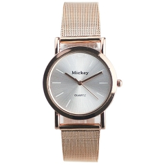 Mickey Rose Gold Tone Semi-steel Quartz Watch