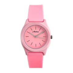 Mitina M-251 Wavy Second Hand Rubber Strap Quartz Watch