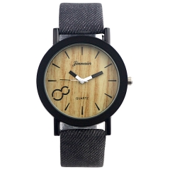 Jinnaier Brown Dial PU Strap Quartz Watch